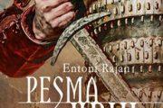 PESMA KRVI Entonija Rajana pred domaćim čitaocima