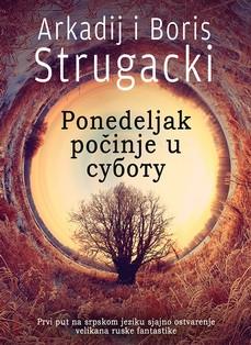 Ponedeljak počinje u subotu - Arkadij i Boris Strugacki