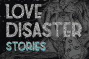 ''Fantastična čitaonica'' predstavlja zbirku ALIEN VIRUS LOVE DISASTER