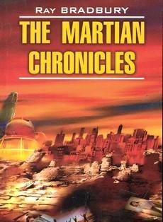Marsovske hronike