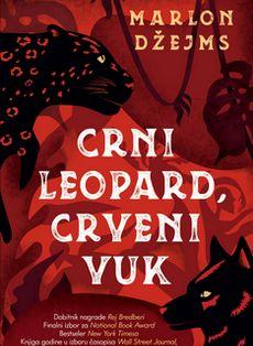 Marlon Džejms - CRNI LEOPARD, CRVENI VUK