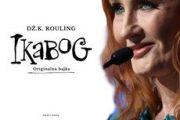 IKABOG Dž.K. Rouling stiže u elektronskom i štampanom obliku