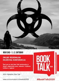 Biotriler: Naučna fantastika i pandemija - Book Talk 2020