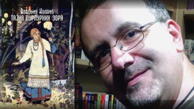 Ilija Bakić potpisuje prikaz knjige TAJNA PURPURNIH ZORA Vladimira Kolarića.