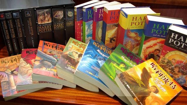 Hari Poter i kultura detinjstva