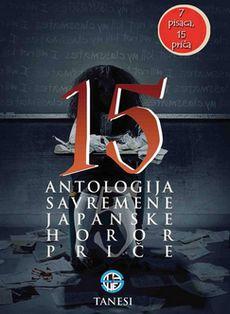 15 - Antologija savremene japanske horor priče