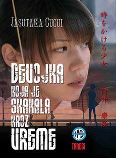Devojka koja je skakala kroz vreme - Jasutaka Cucui