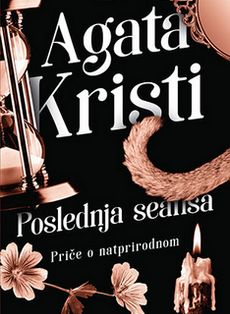 Poslednja seansa - Agata Kristi
