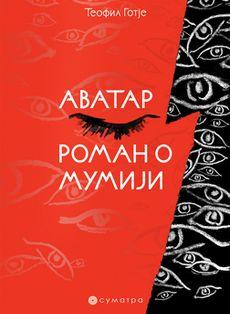Teofil Gotje - Roman o mumiji - Avatar