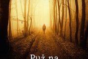 Novo izdanje romana PUŽ NA PADINI braće Strugacki