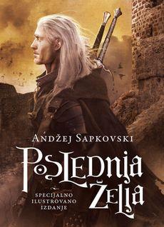 Poslednja želja - Andžej Sapkovski