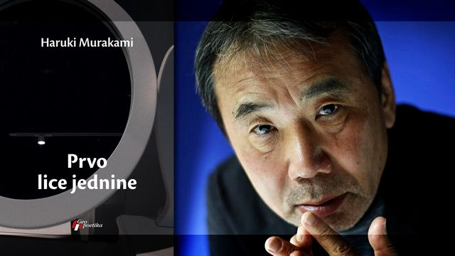 Prvo lice jednine - Haruki Murakami