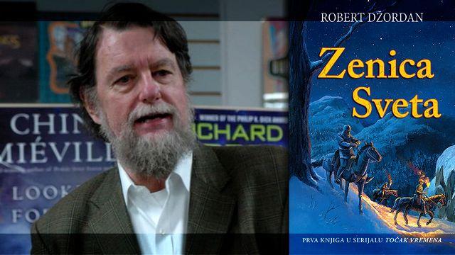 Robert Džordan - Točak vremena - Zenica sveta