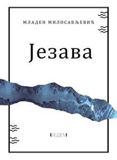 Jezava - Mladen Milosavljević