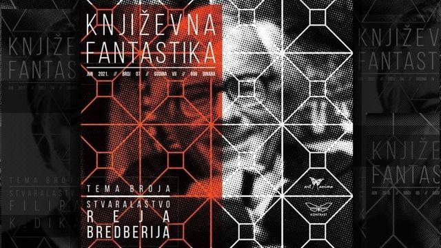 Promocija novog broja KNJIŽEVNE FANTASTIKE 04. jula u Poletu