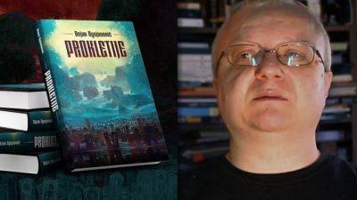 Vladimir Kolarić potpisuje prikaz romana PROKLETIJE jednog od najznačajnijih domaćih teoretičara i proznih stvaralaca horora, Dejana Ognjanovića.