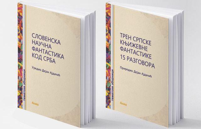 Slovenska SF kod Srba i Tren srpske književne fantastike